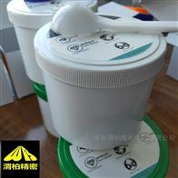 南京SYIVAC-PLASTIFOR复制胶打膜胶内部测量