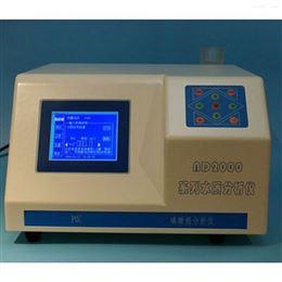 ND2109A智能式磷酸根分析仪 ND2109A