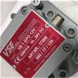 现货VSE流量计VS1 GPO12V 32N11/4德国原装