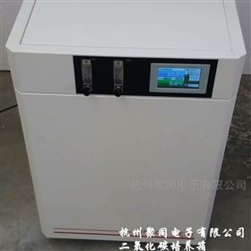 内蒙CO2培养箱HH.CP-01W*