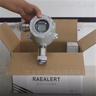 FGM-3300S华瑞RAEAlert EC固定式在线有毒气体检测仪