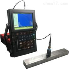 ZT-MU2金属超声波探伤仪