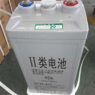 2V400AH双登2V蓄电池GFM-400品牌报价