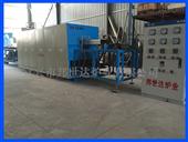邦世达炉业供应钎焊网带炉 专业非标定制