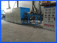 BQW-40-10邦世达炉业供应钎焊网带炉 专业非标定制