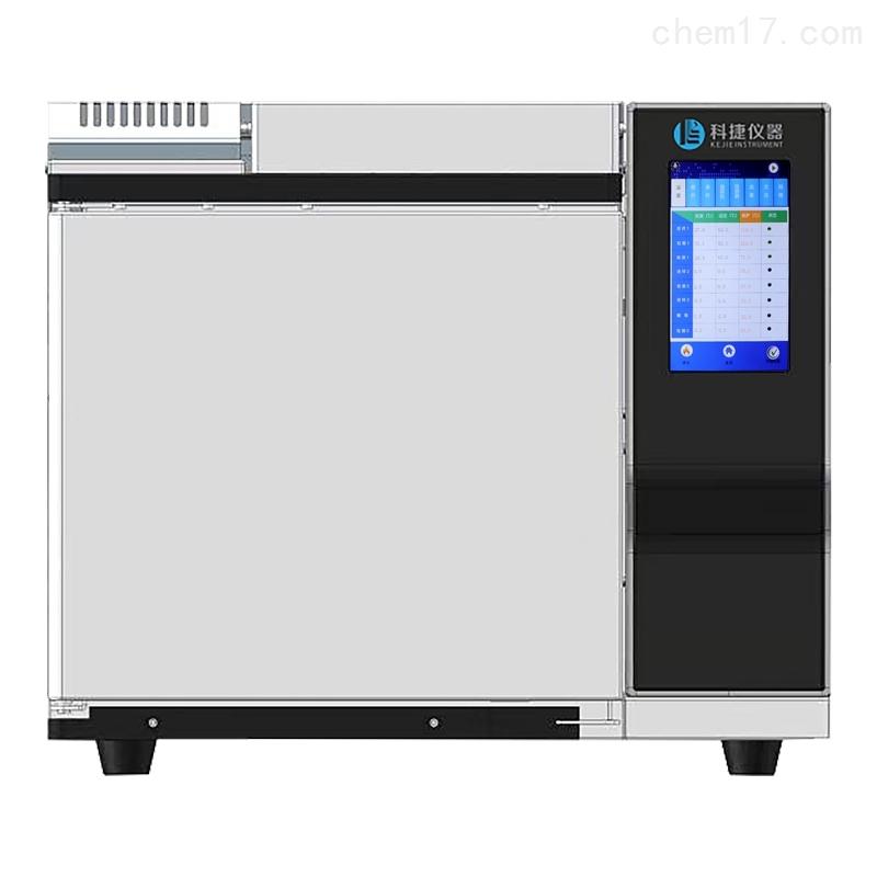GC 7900(AFC) 气相色谱仪