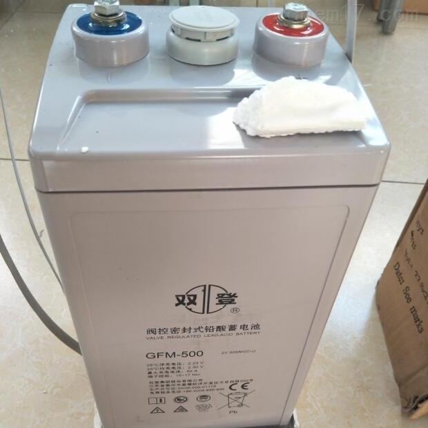 双登2V铅酸蓄电池GFM-500