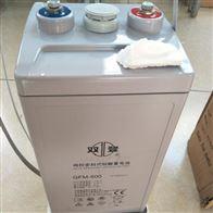 2V500AH双登2V铅酸蓄电池GFM-500