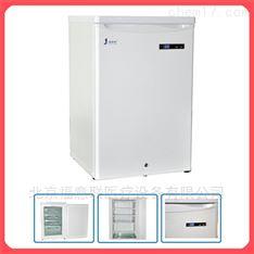 结核菌实验室标本超低温冰箱