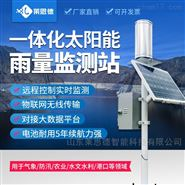 雨量監測信息管理系統