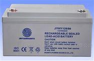 金源环宇蓄电池JYHY12800/12V80AH成交价格