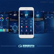 Synchro Energy能源管理平臺