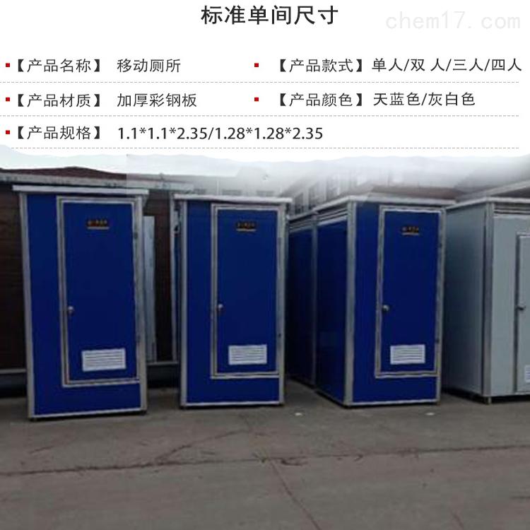 广西移动厕所