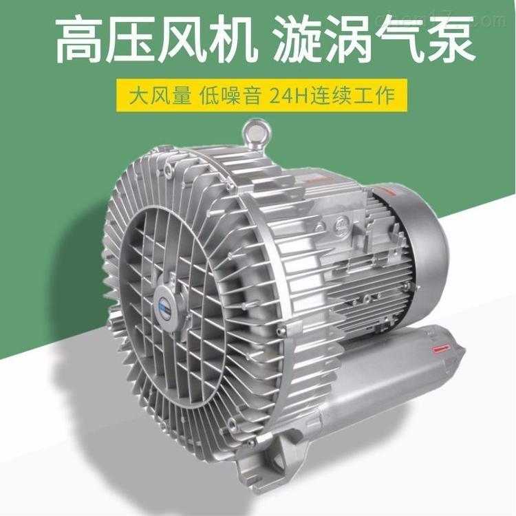 吸料设备专用高压鼓风机