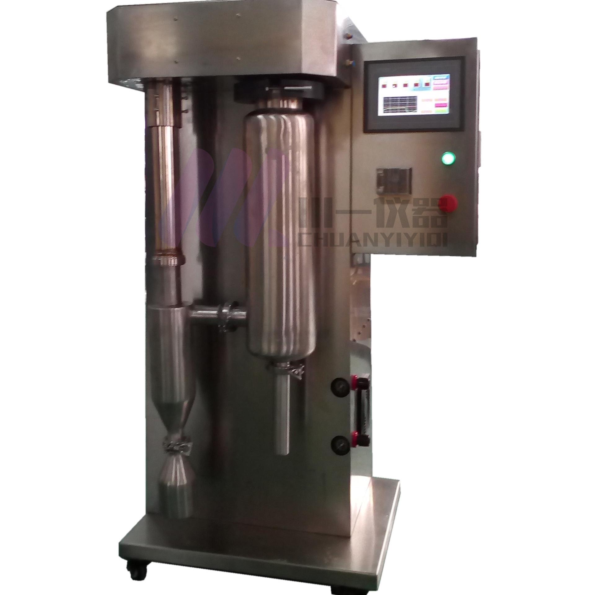 天津高温喷雾干燥机CY-8000Y进料量多款可选