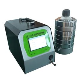 LB-2111气溶胶发生器可用于kou罩效率测试仪
