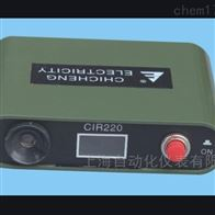 WDL-31 光电高温计