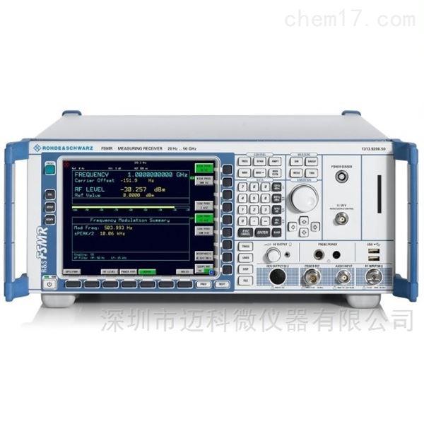 罗德与施瓦茨测量接收机FSMR维修