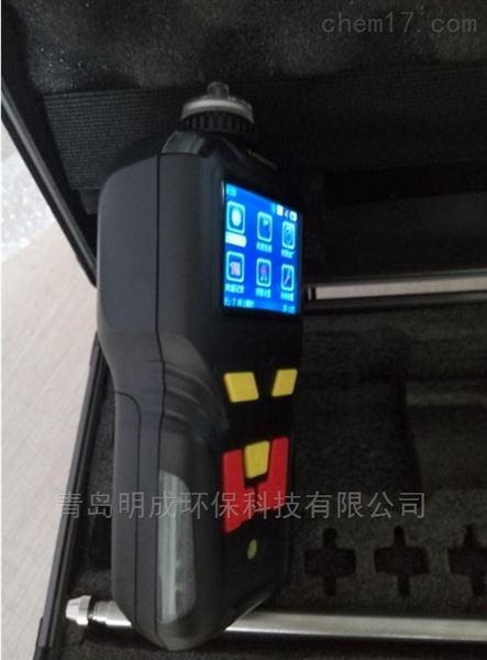 便携式二氧化硫气体检测报警仪