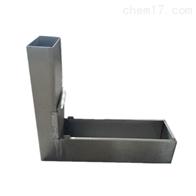 自密实混凝土L型箱