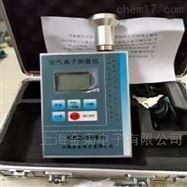 KEC-999AKEC-999A便携式空气负离子测试仪