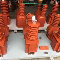 10KV油浸式组合式互感器JSL-10高压计量箱