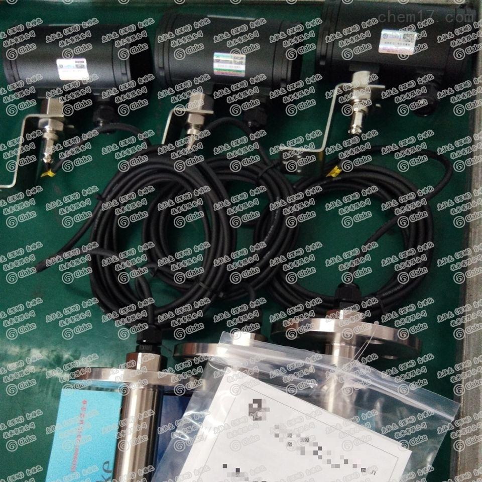 抽水蓄能电站用LTF11磁感应液位变送器
