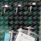 LTF11磁感应液位变送器