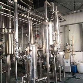 现货出售二手500升单效浓缩蒸发器