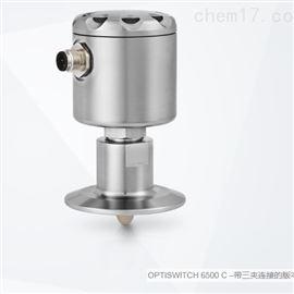 OPTISWITCH 6500德国科隆KROHNE电容式液位开关
