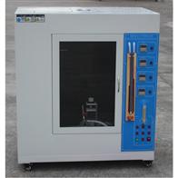 科迪生产UL94塑料类水平垂直燃烧试验机