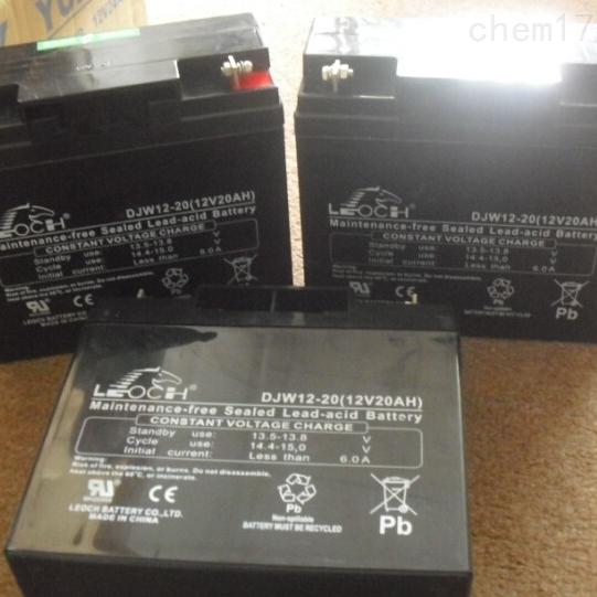 理士蓄电池DJW12-20全新报价