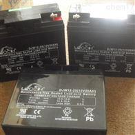 12V20AH理士蓄电池DJW12-20全新报价
