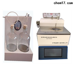 SH0059B云南直供SH0059B液晶润滑油蒸发损失度仪