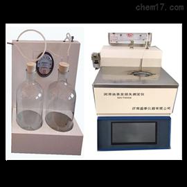 SH0059B云南直供SH0059B液晶潤滑油蒸發損失度儀