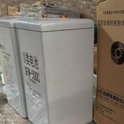GFM-1200C 2V1200AHGFM-1200C圣阳蓄电池2V1200AH