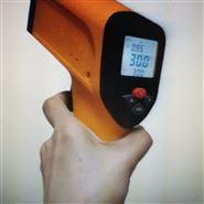 化工防爆手持红外线测温仪1350度