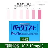 水中镍离子含量快速检测试剂盒