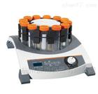 Multi Reax通用型旋渦混勻器