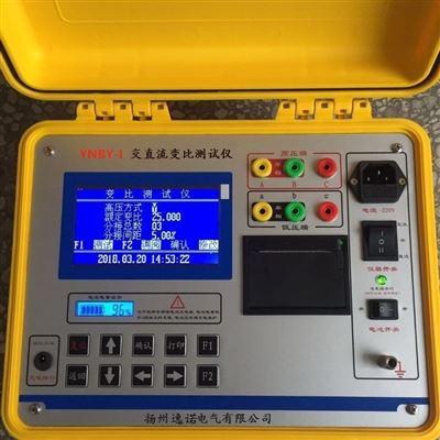 YNBY交直流變壓器變比測試儀