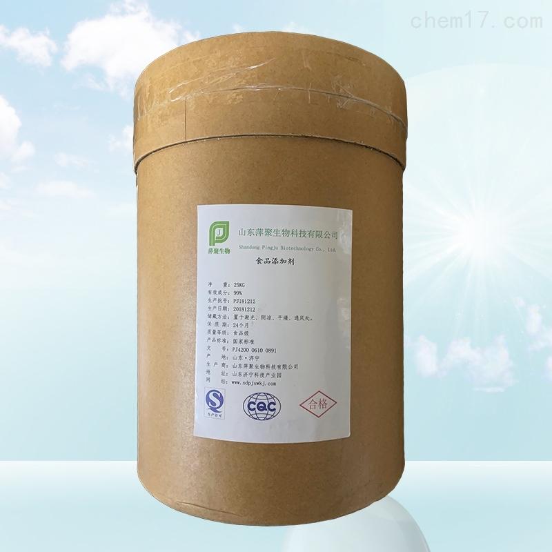 酪蛋白酸钠生产厂家价格