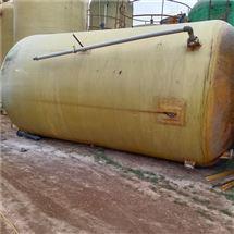 10吨 20 30 50 100吨全网出售40立方卧式玻璃钢储罐,立式30吨罐