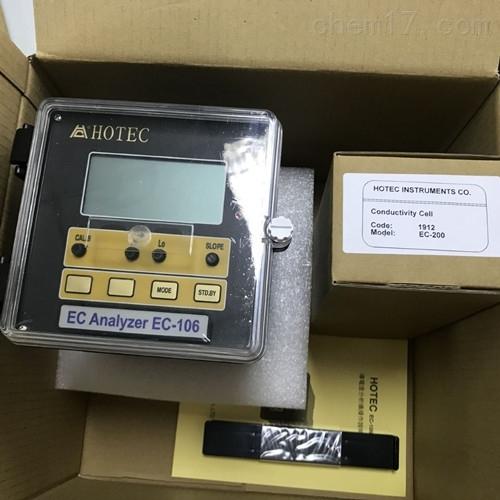 HOTEC合泰在线电导率分析仪