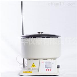 DF-101QDF-101Q系列集熱式恒溫加熱磁力攪拌器