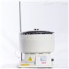 DF-101Q系列集热式恒温加热磁力搅拌器