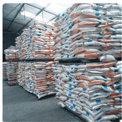 食品级陕西L-谷氨酸生产厂家供应