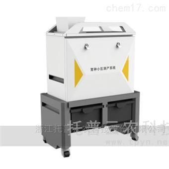 TPXQ-C-1育種小區測產系統