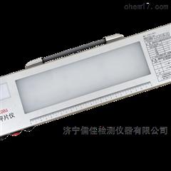 RJ-LED86观片灯与黑白密度计一体