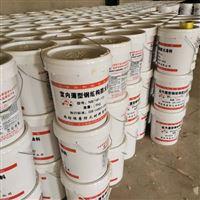 25kg/桶薄型钢结构防火涂料使用方法