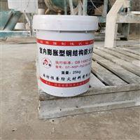 HP-12室内膨胀型钢结构防火涂料价格